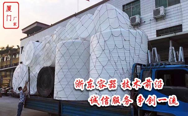 建瓯10吨塑料储罐