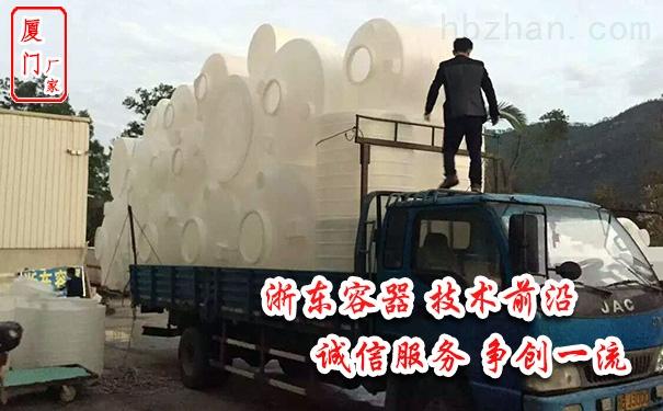 15立方塑料水箱