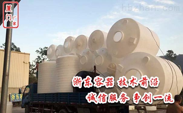 厦门5吨塑料储罐_5吨塑料储罐