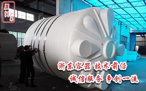 40吨聚乙烯储罐