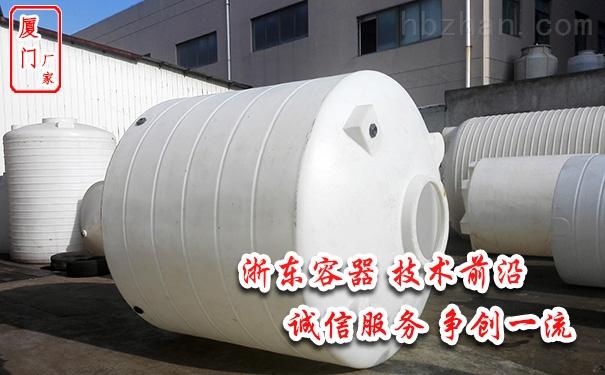 10吨聚乙烯储罐