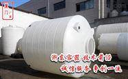 20吨塑料储罐价格