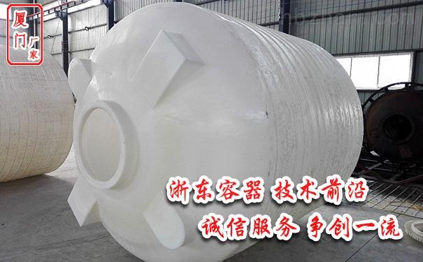 20吨塑料储水箱