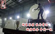 15吨塑料储罐厂家