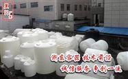 2吨聚乙烯储罐