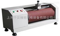 DIN橡膠磨耗測試儀