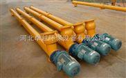 管式螺旋输送机生产厂家河北卓越环保13403272333
