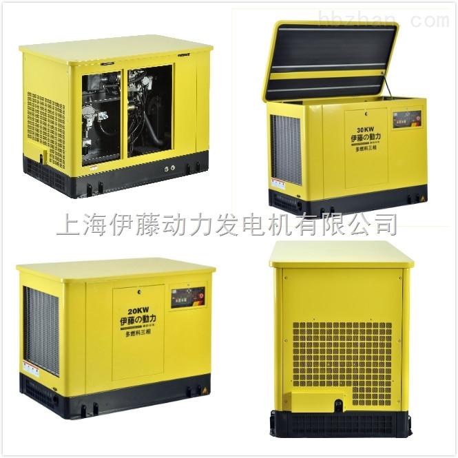 伊藤25kw全自动汽油发电机