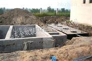 SL-城鎮生活汙水處理betway必威手機版官網廠家