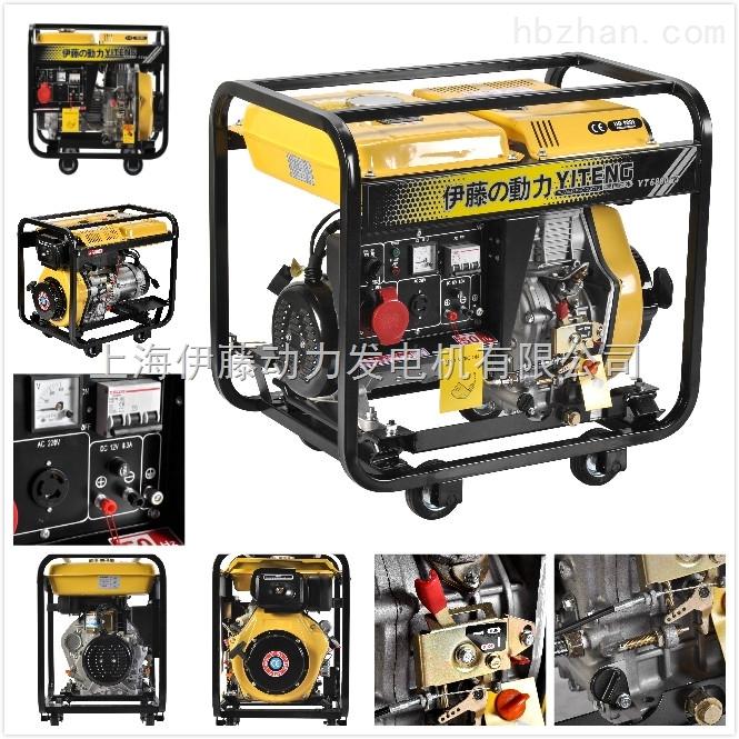 移动式柴油发电机YT6800E3厂家
