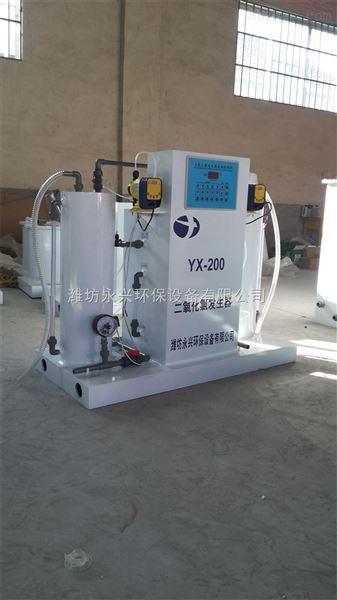 化学法二氧化氯发生器生产厂家常年直销欢迎订购