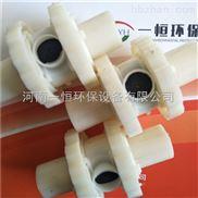 单孔膜曝气器丨管式曝气器