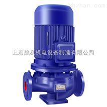 ISG125-100A立式管道泵