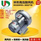 再生旋涡风机-高压漩涡气泵-北京旋涡气泵报价
