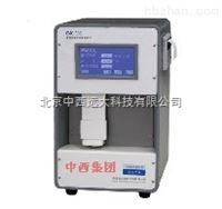 渗透压摩尔浓度测定仪/中国 型号:SMC30C-1库号:M262296