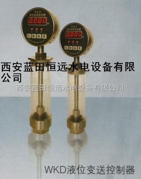 水位监视WKD-L400液位变送控制器