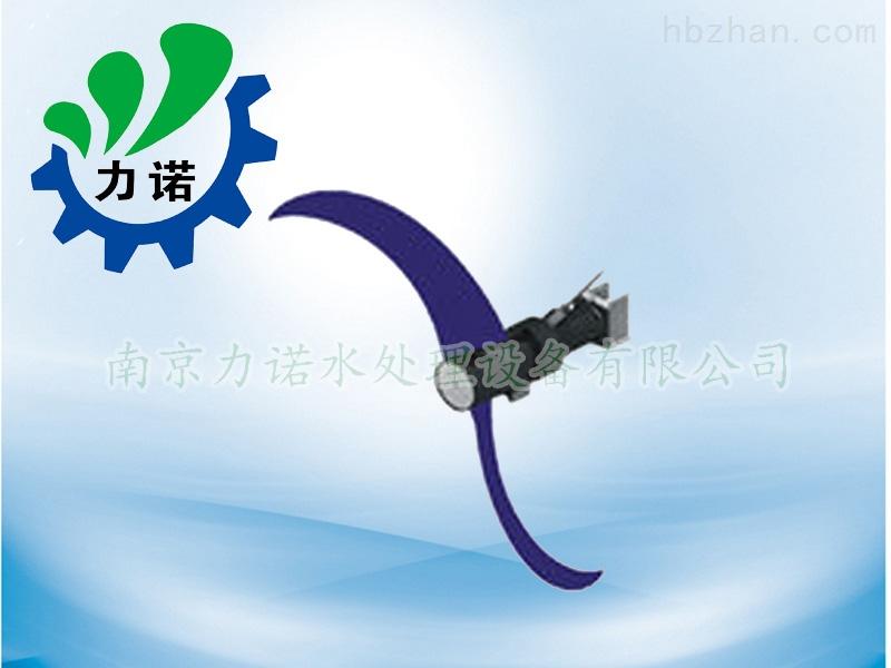 好氧池不锈钢潜水低速推流器批发