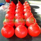耐腐蚀塑料浮球