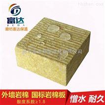 50g干挂石材保温岩棉板
