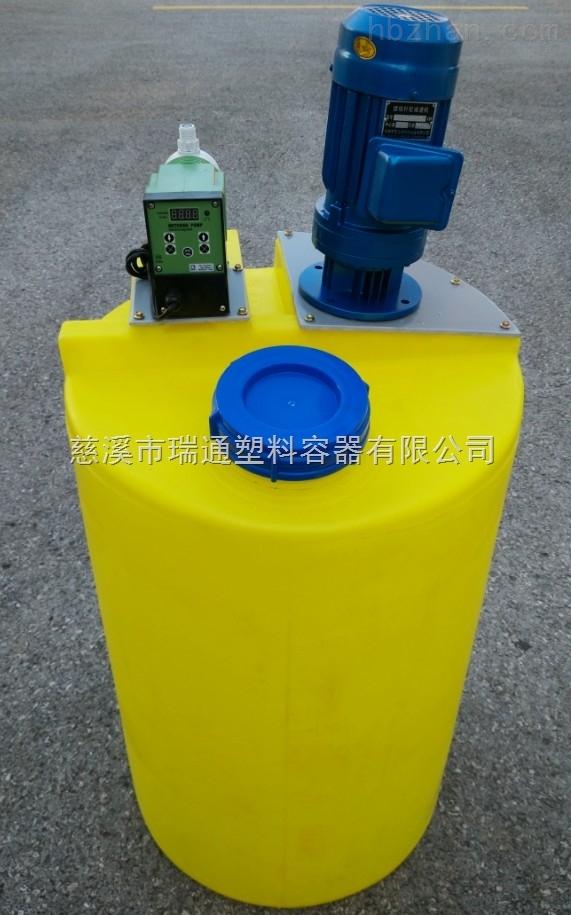 加药桶 塑料加药箱 PE加药罐厂家供应