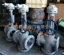 专业生产JS44Y角式料浆阀 角式放料阀