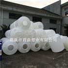 供应塑料锥底塑料桶 尖底PE水箱