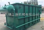 高效平流溶氣氣浮機供應