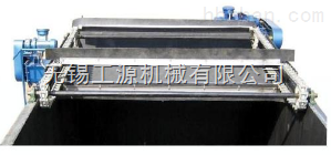 专业生产气浮刮渣机
