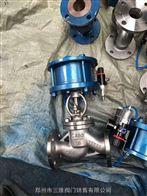 J641H-16P气动不锈钢截止阀