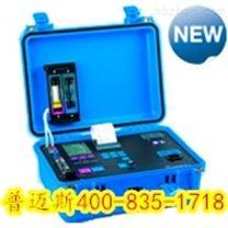 高濕低硫煙氣分析儀