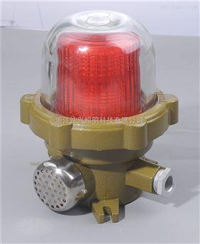 供应led防爆声光报警器120分贝 led防爆警示灯