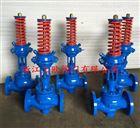 V230-D01/D02自力式压力调节阀PN16~PN40