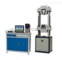 深圳微機控製電液伺服鋼絞線試驗機(光柱采用中碳鋼 鍍鉻拋光處理 鎂光防鏽)