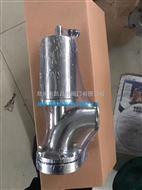 FL681W气动不锈钢罐底阀
