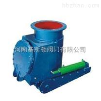 RGP745Y液动均压放散阀