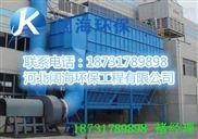 静电除尘器-电袋复合除尘器厂家