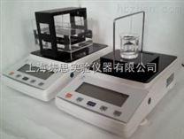 固液兩用密度計,多功能電子比重計