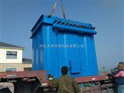 2吨锅炉脉冲除尘器厂家