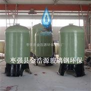 厂家直销活性炭过滤罐