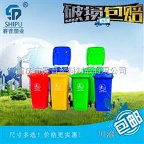 重庆环卫医疗塑料垃圾桶赛普垃圾桶