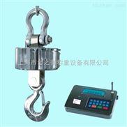 """重型机械厂用""""1-100吨吊秤""""价格.上海吊秤"""