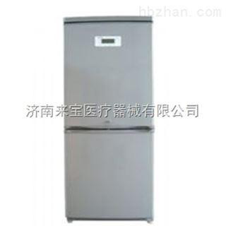 中科美菱低温冰箱DW-FL450