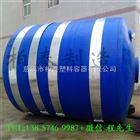 10吨塑料水箱品牌