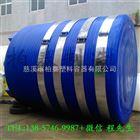 滚塑10立方工业大桶 10吨化工储罐生产直销