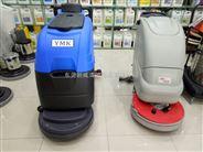 供应手推式全自动洗地机