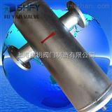 汽水分离器DN50蒸汽汽水分离器DN100高温汽水分离器
