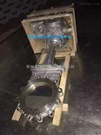 电动刀型闸阀PZ973H