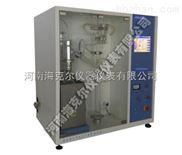 山西太原石油產品減壓蒸餾測定儀
