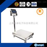 上海防爆秤厂家供应TCS-EX-3100防爆电子台秤