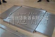 3吨不锈钢电子磅秤价格多少合适